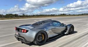 """Титлата """"Най-бързата кола"""" вече не принадлежи на Bugatti"""